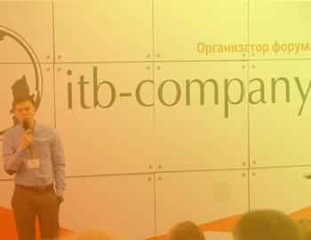 Второй Сибирский Форум Интернет-маркетинга успешно состоялся!