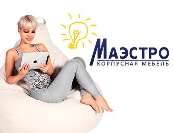 Маэстро, мебель на заказ: рост трафика в 5 раз с полезным листингом товаров