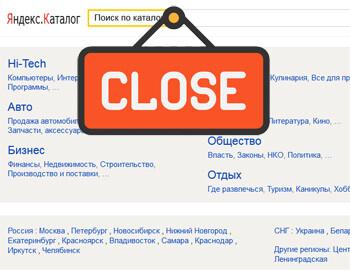 Заказали регистрацию сайта в Яндекс.Каталоге? Вас развели мошенники!