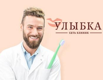 Улыбок много не бывает! Рост заявок для стоматологии с уменьшением CPL в 6 раз!