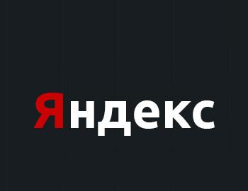 Яндекс отбирает трафик у вебмастеров?