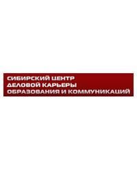 Сибирский центр деловой карьеры, образования и коммуникации - отзыв о работе с itb-company.
