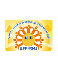 Центр развития ребенка детский сад 345 - отзыв о работе с itb-company.