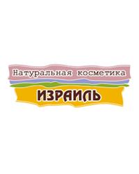 """ООО """"Кармель"""" - отзыв о работе с itb-company."""