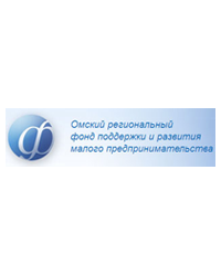 Омский региональный фонд поддержки и развития малого предпринимательства - отзыв о работе с itb-company.
