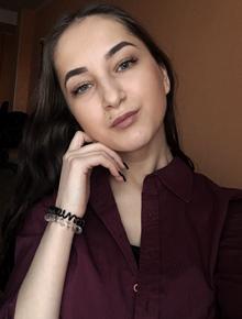 Алена